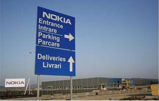 Nokia City Romania resized 600